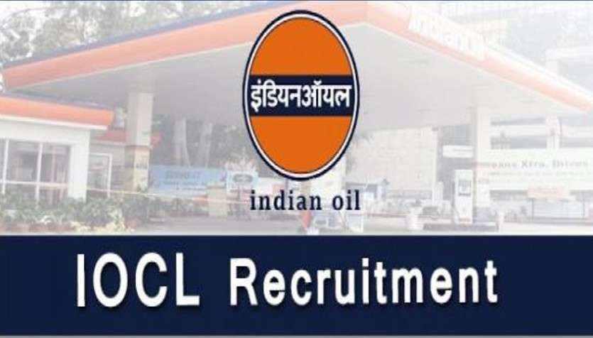 Oil-India-Recruitment-2021.jpg