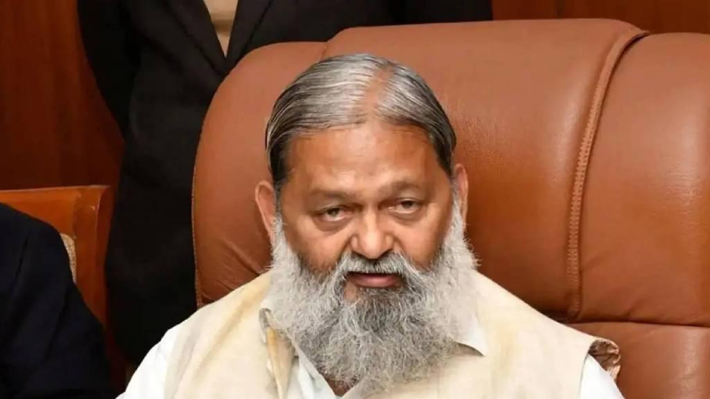 NHM Haryana Asha Pay App APK