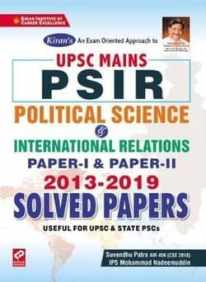 UPSC Political Science Optional Solved Question Papers
