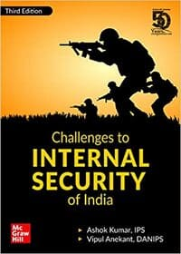 Internal Security Previous Year Question Paper Hindi PDF
