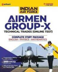 Indian Air Force Previous Year Paper