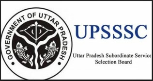 upsssc ने टेक्निकल सर्विस सिलेबस 2020 को संयोजित किया