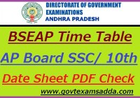 AP Board SSC Time Table 2021