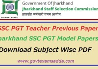 JSSC PGT Teacher Previous Papers Download