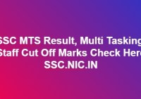 SSC MTS Result 2019-20
