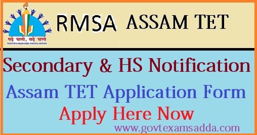Assam TET Application Form 2020-21