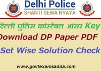 Delhi Police Constable Answer Key 2020