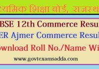 RBSE 12th Class Commerce Result 2020