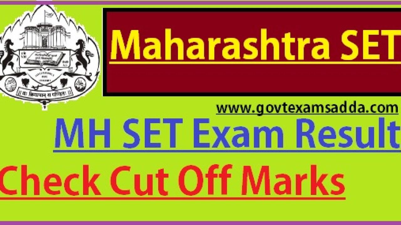 Maharashtra SET Result 2019, MH SET Exam Cut off Qualifying