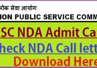 UPSC NDA Admit Card 2019