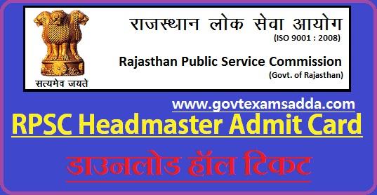RPSC Headmaster Admit Card 2021