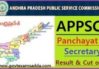 APPSC Panchayat Secretary Result 2018