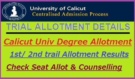 Calicut University Degree Allotment 2019