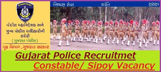 Gujarat Police Recruitment 2019