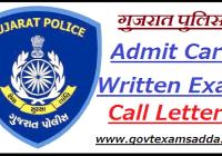 Gujarat Police Constable Admit Card 2021