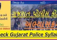 Gujarat Police Constable Syllabus 2019-20
