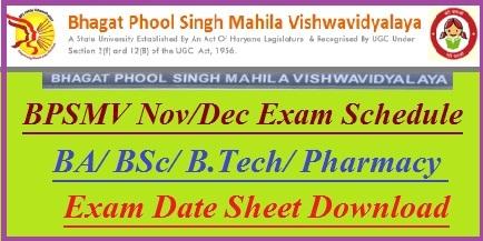 BPSMV Date Sheet 2021