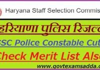 Haryana Police Result 2018