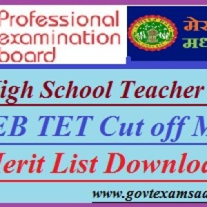 MPPEB High School Teacher Result 2019 Cut Off Merit List Download