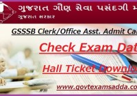 GSSSB Clerk Admit Card 2018