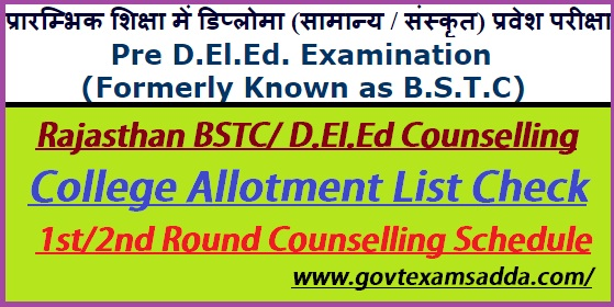 Rajasthan BSTC Counselling 2020