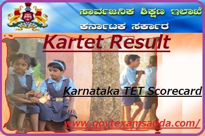 Karnataka TET Result 2019