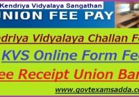Kendriya Vidyalaya Challan Form 2019