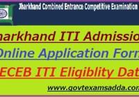 Jharkhand ITI Admission 2019-20