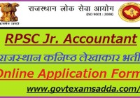 Rajasthan RPSC Junior Accountant Recruitment 2019-20