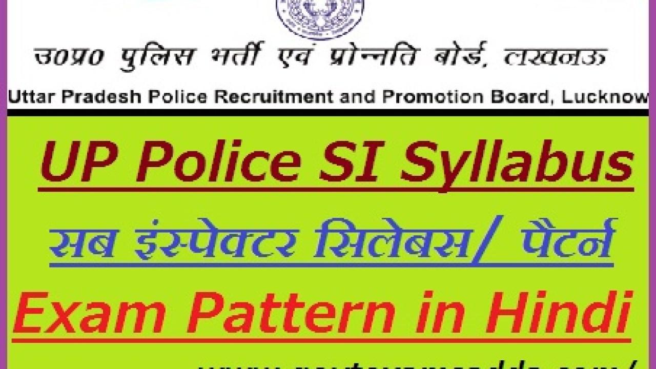 UP Police SI Syllabus 2019 Sub Inspector Written Exam