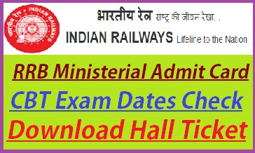 RRB Ministerial Admit Card 2019-20