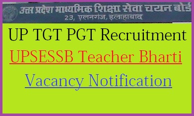 UP TGT PGT Recruitment 2019-20