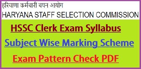 HSSC Clerk Syllabus 2021