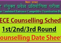 Bihar DCECE Counselling 2021