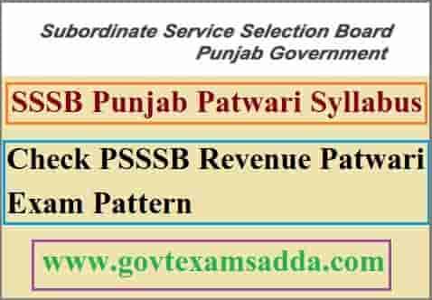 SSSB Punjab Patwari Syllabus 2021