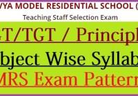 Eklavya Model School PGT TGT Principle Syllabus 2021