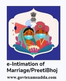 Rajasthan Lockdown Marriage Permission e-Intimation