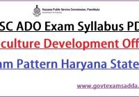 HPSC ADO Syllabus 2021