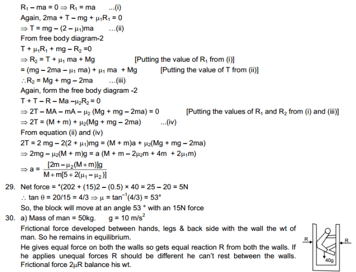 Chapter 6 solution 20