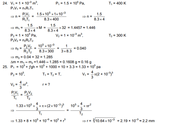 chapter 24 solution 7