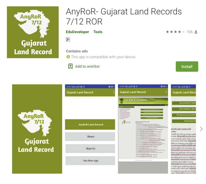 check the details of land records using the application
