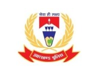 Jharkhand Special Auxiliary Police Result 2018