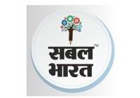 Sabal Bharat Exam Admit Card