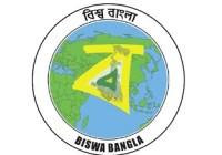 District Magistrate Murshidabad DEO Answer Key 2018