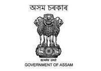 Assam Bitti Exam Result