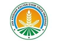 Jan Krishak Kalyan Evam Vikas Parishad Recruitment 2018