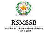 RSMSSB Informatics Assistant Answer Key
