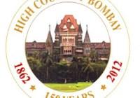 Bombay High Court Answer Key 2018