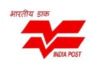TS Postal Circle Postman Result 2018
