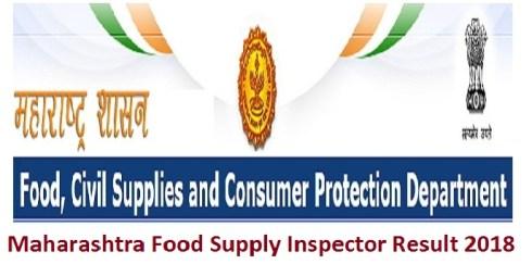 Maharashtra Food Supply Inspector Result 2018